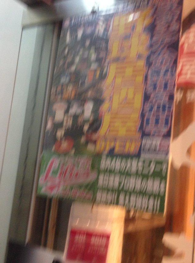 リリーズ 神田スタジアム