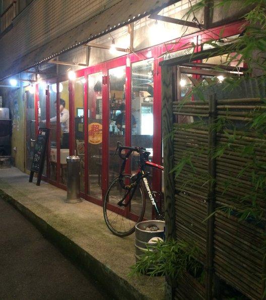コーラ 恵比寿店