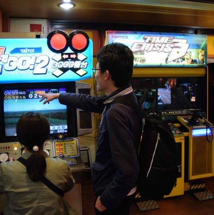 テレビゲーム かすが娯楽場