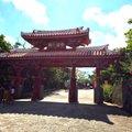 首里城 (Shuri Castle)