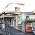 平和台駅(千葉県)