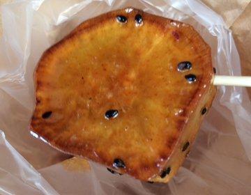 【浅草】ノスタルジー!昭和風情漂う人気の大学芋屋が浅草に!さつま芋の甘さにすっきりコク深蜜が美味!
