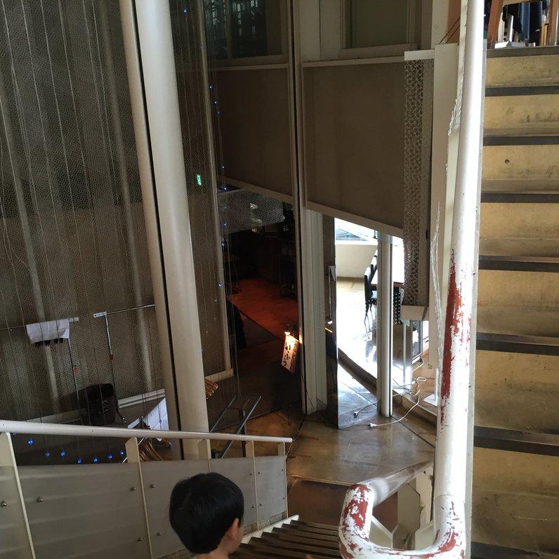 【閉店】いふう 横浜店