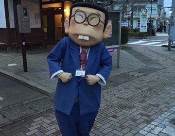 【いくぞ!鳥取県】時代の寵児水木しげるロードで会いたいあの愉快な妖怪キャラクターたち!