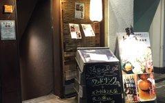 ととしぐれ 渋谷店