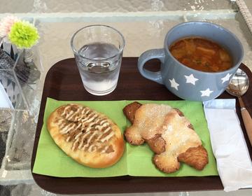 こだわり無添加パンのホッとするカフェ併設のパン屋さん【〜M〜 CAFE】