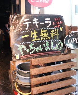 Bar AGARO