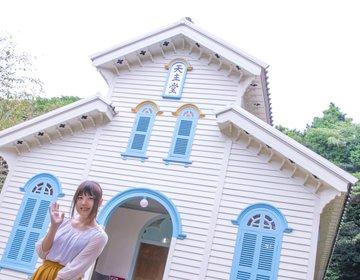 五島列島の世界遺産候補地をクルーズ観光「キリシタンクルーズ」に参加してみた♡