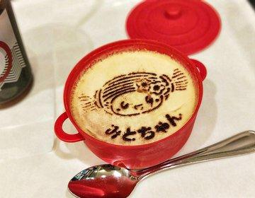 「水戸店限定のみとちゃんプリン」かわいい見た目で優しい味わい。水戸駅のおすすめカフェ
