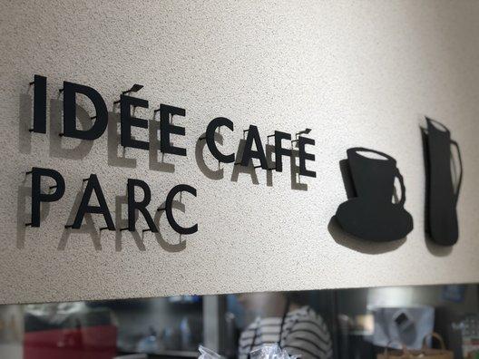 イデー カフェ パルク