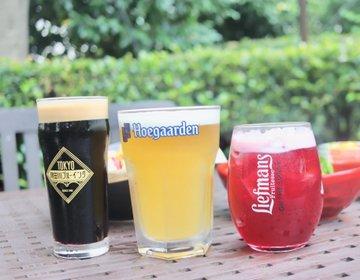 【ビール好きは見てほしい】珍しいクラフトビールも飲み放題!?ヒルトンでコスパ抜群のビール女子会♡