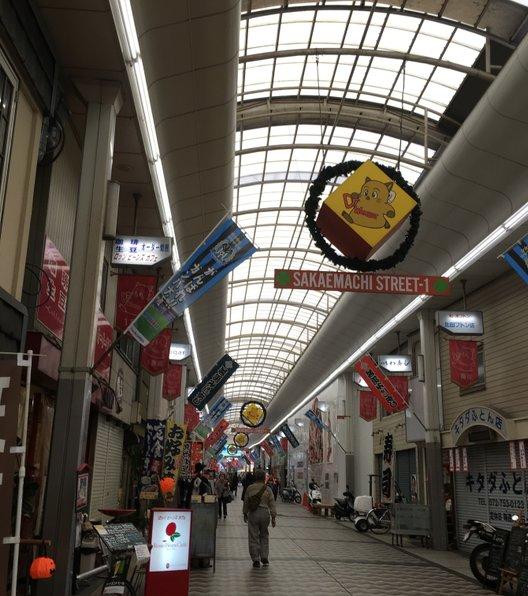 池田栄町商店街振興組合