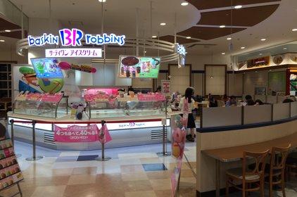 イオン横須賀久里浜ショッピングセンター