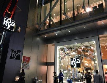 【恋人・家族へギフト】銀座伊東屋本店で被らないプレゼントを【デートでも】