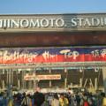 味の素スタジアム