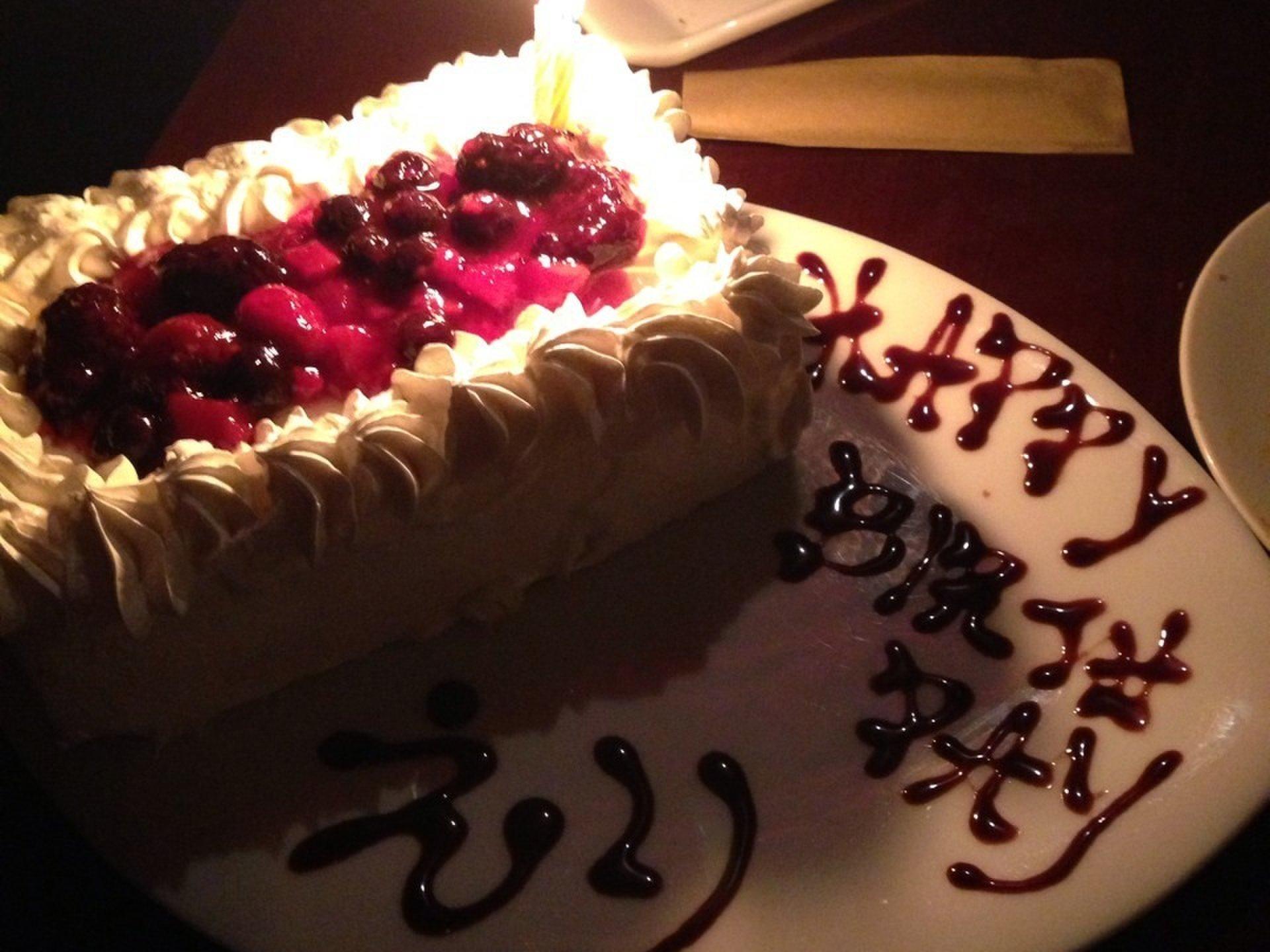 千葉でサプライズ女子会!個室ありの「千葉っ子ダイニングPecori」でサプライズ誕生日パーティ!