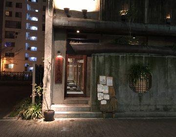 【名古屋駅から近くて美味しいお好み焼き】 お好み焼き道場☆八代☆納屋橋店