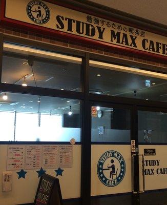スタディマックスカフェ