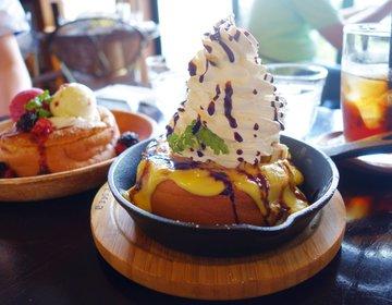 ふわふわでおいしすぎる絶望パンケーキ♡【Cocca】