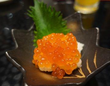 【羽田】おいしい和食が24時間営業!どれも当たり、お酒のおつまみから定食まで揃います。