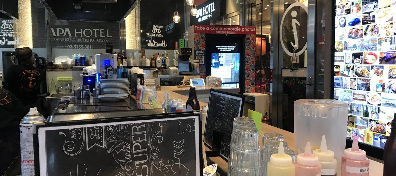 Hona Cafe 新宿シネシティ広場店