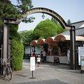 倉敷アイビースクエア (Kurashiki Ivy Square)