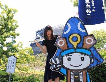 熊本で必見スポットを巡る!観光もグルメもインスタ映え間違いなし♡
