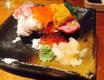 【渋谷グルメ】渋谷で食事を充実!和系のお店ランチ&ディナー