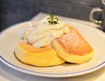 吉祥寺でオープンしたばかり!「奇跡のパンケーキ」と「伝統的ローマの郷土料理」のおすすめ食べ歩き散歩◎