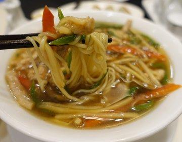 【おいしいあんかけラーメン】水戸のおすすめ中華料理はホテル内にあるコスパの良いお店「景山」へ♡