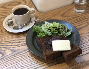 【穴場】東銀座おすすめカフェ♡駅近おしゃれ・モーニングセット有