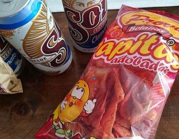 メキシコ旅行☆ローカルが教えるコンビニエンスストアで人気なもの。チップス&ビール