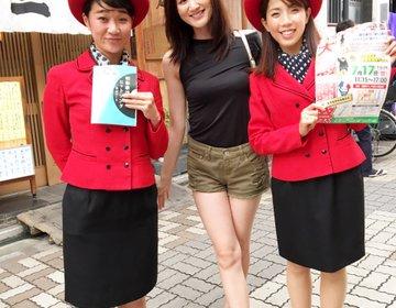 東京を代表する下町浅草へ行こう⭐︎  絶対楽しいあかりんセレクト⭐︎その1⭐︎