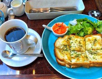 銀座駅周辺おすすめ北欧風カフェ♡オスロコーヒーでお洒落ランチ