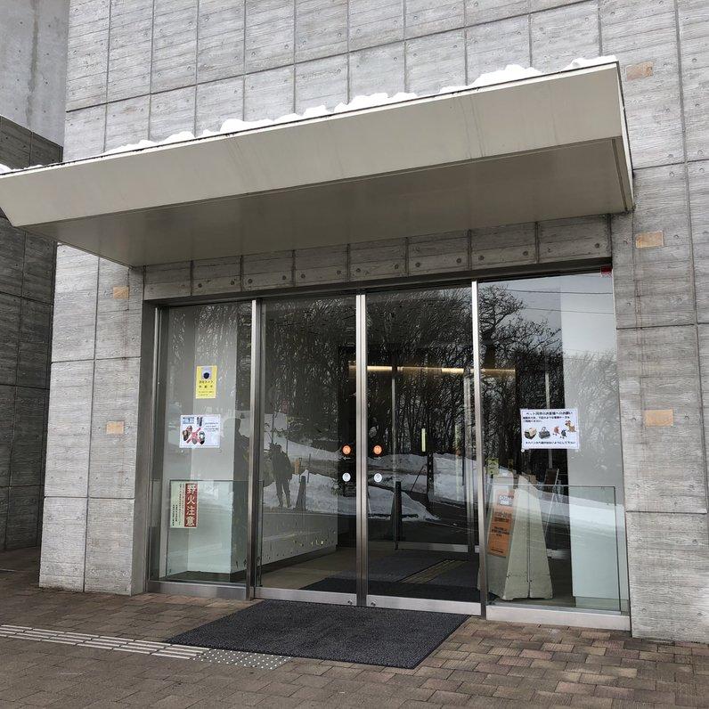 山麓駅(もいわ山ロープウェイ)