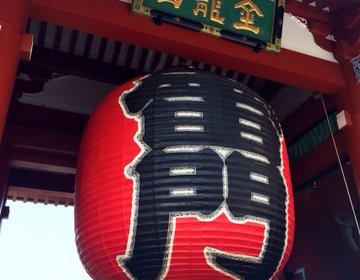 【東京の下町観光におすすめ浅草食べ歩きデートプラン】おいしいスポットをめぐるコース!