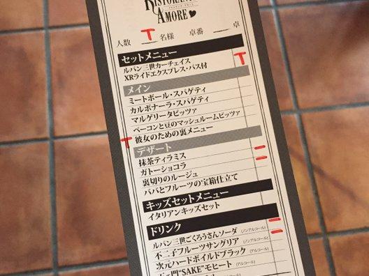 アズーラ・ディ・カプリ