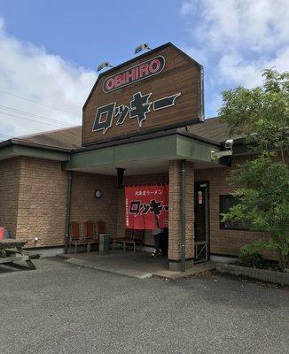 北海道ラーメン 帯広ロッキー 総本店