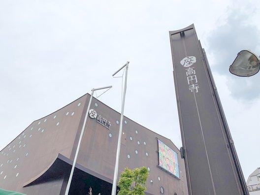 座・高円寺(杉並区立杉並芸術会館)
