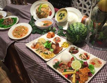 【『マンゴーツリーカフェ』でデートプラン】タイ料理食べ放題で仲良くデート♪ルミネ池袋の9階が熱い!