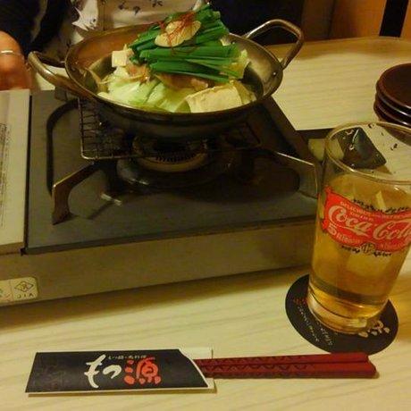 もつ鍋・馬料理 もつ源仙台駅前中央店