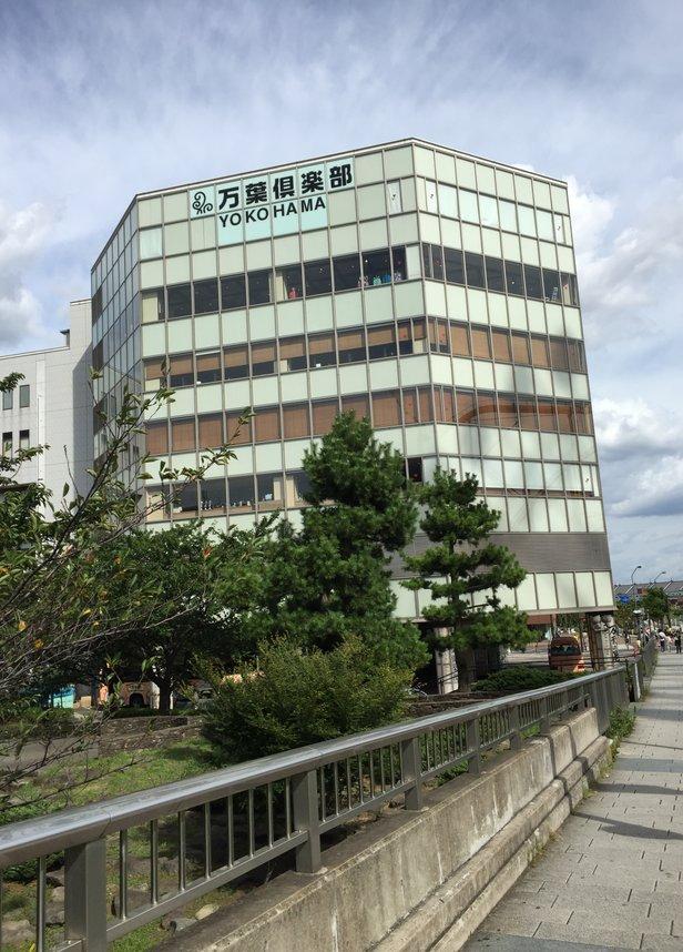 よこはまコスモワールド / Yokohama Cosmo World