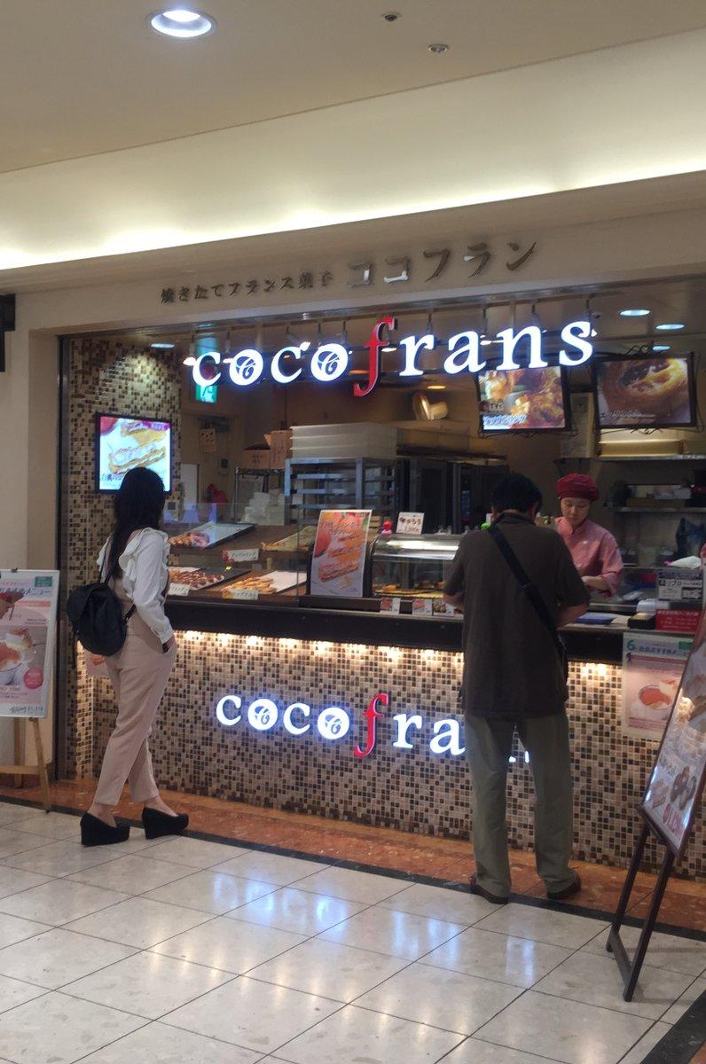 ココフラン ウィング新橋店