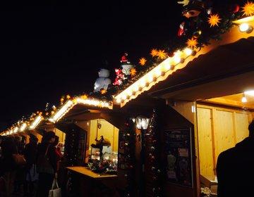 スカイツリーのクリスマスマーケット特集♡本場ドイツのフード・ドリンクにクリスマス限定ライトアップも!