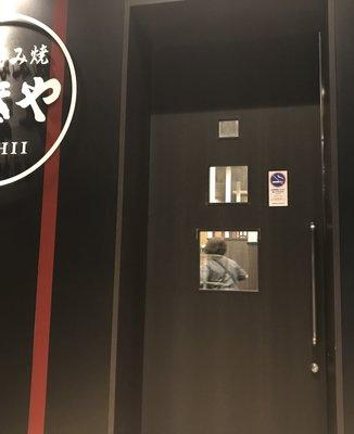 ふきや 香椎店