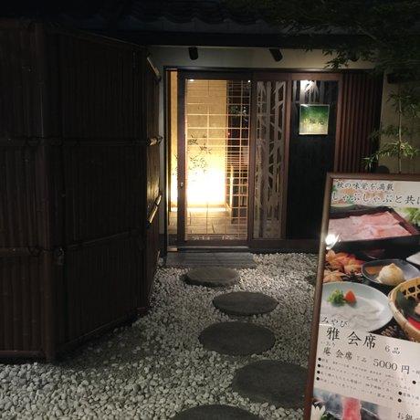 雅庵 京都六角