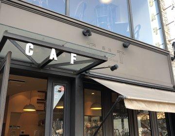 築地駅前にあるお洒落カフェ2軒♡西洋の雰囲気『築地テラス』など