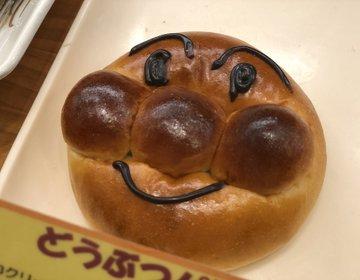 品川おすすめベーカリー♡おすすめ老舗のパン屋は戸越銀座『ほしのベーカリー』