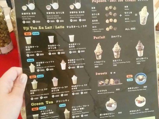 フジマル食堂 枚方T-SITE店