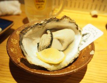 """【広島""""エキニシ""""って?】ハシゴ牡蠣に悶絶!今最もアツイ飲み屋街"""